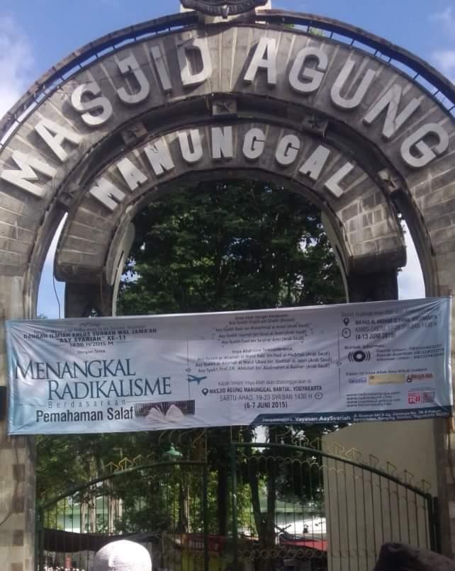 Spanduk-daurah-nasional-asysyariah-ke11-di-gerbang-masjid-bantul1