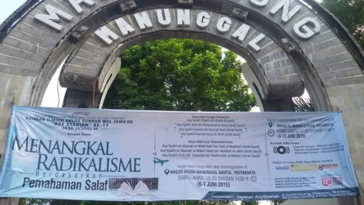 Spanduk-daurah-nasional-asysyariah-ke11-di-gerbang-masjid-bantul2