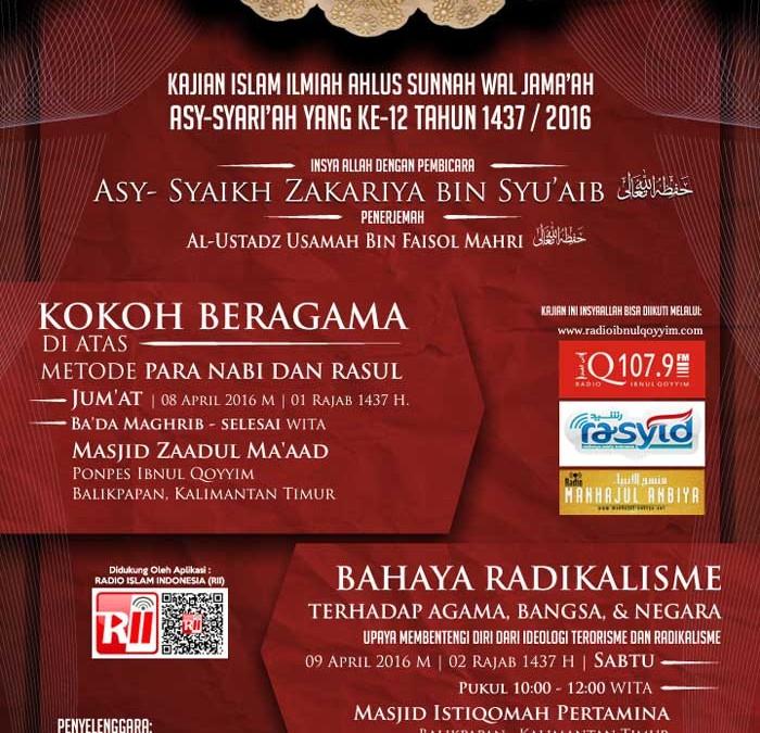 Safari Dakwah Asy-Syariah Ke-12 di Kota Balikpapan Kalimantan Timur