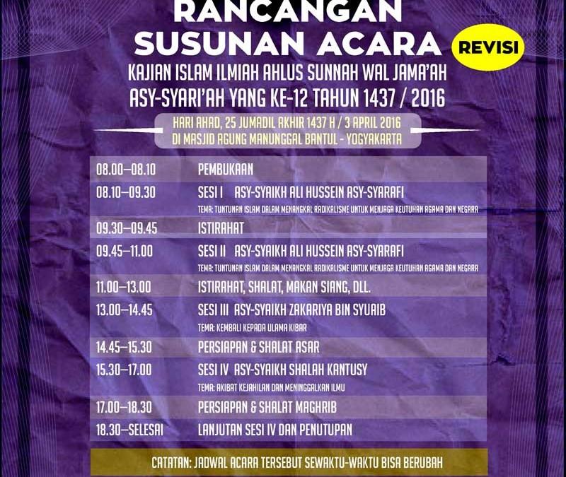 Rancangan Susunan Acara Kajian Islam Ilmiah Ahlus Sunnah wal Jamaah  Asy-Syariah Ke-12, 1437 H / 2016 M