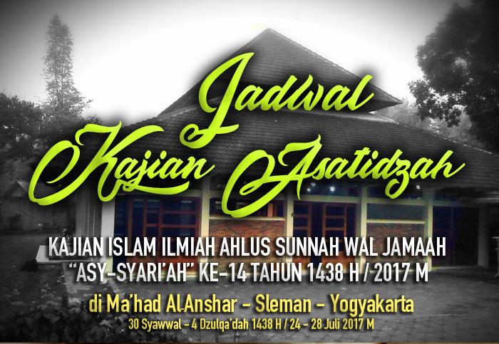 Jadwal Kajian Khusus Asatidzah Daurah Asy-Syariah Ke-14 di Indonesia