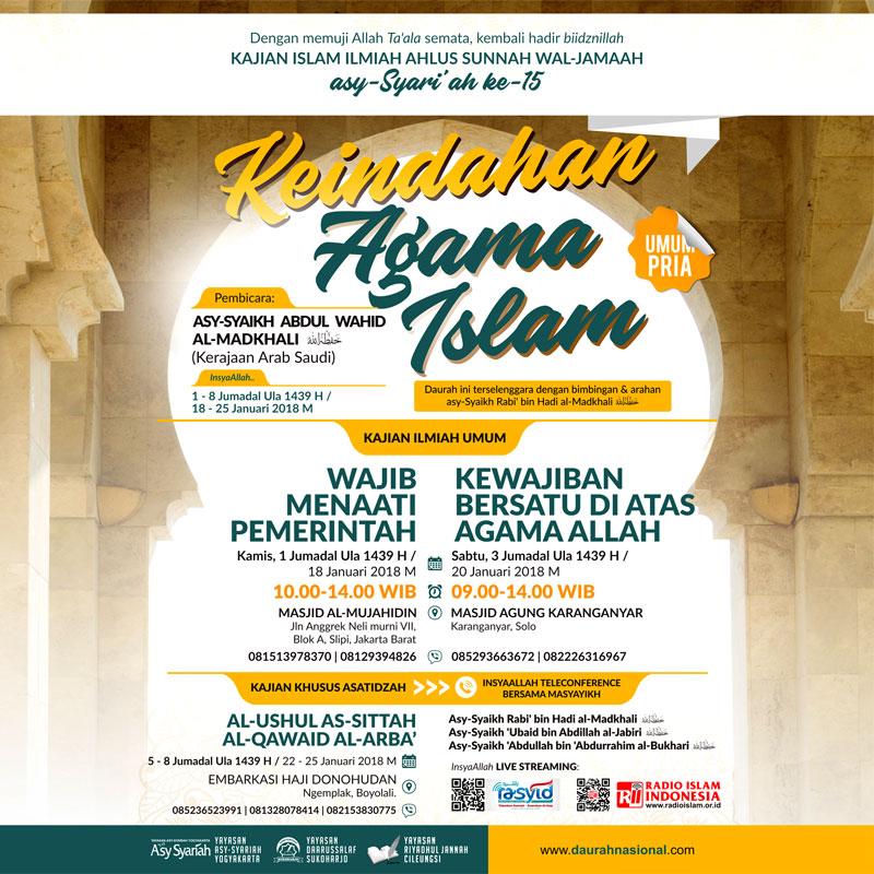 KAJIAN ISLAM ILMIAH AHLUS SUNNAH WAL JAMA'AH ASY-SYARI'AH YANG KE-15 TAHUN 1439 / 2018